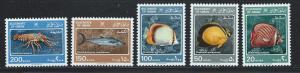 OMAN SC# 280-4 VF LH 1985