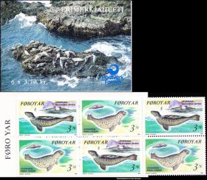 Faroe Islands Scott 240a Mint never hinged.