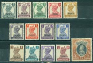India Patiala #102-115  Mint VF H  Scott $126.45