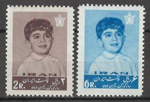 COLLECTION LOT # 5601 IRAN #1265-6 MNH 1963 CV+$10