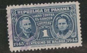 Panama  Scott RA18  Used 1945 Postal Tax