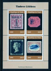 CHAD  2019  FAMOUS STAMPS  SHEET OF FOUR  MINT NH