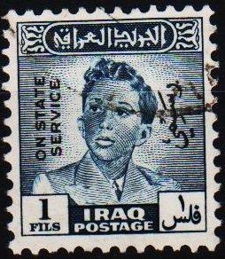 Iraq. 1948 1f  S.G.O298 Fine Used