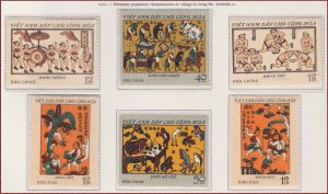 Vietnam 1972 MNH Stamps Scott 653-656 Folk Engravings Animals Music Wrestling