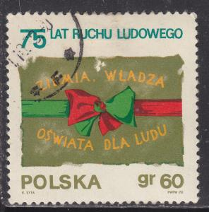 Poland 1738 Polish Peasant Movement, 75th Anniv. 1970