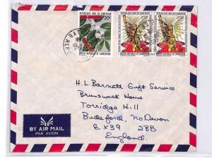 BQ213 1977 Cameroun Devon Great Britain Airmail Cover {samwells}PTS