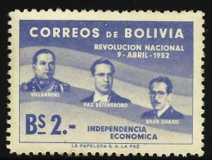 Bolivia 1953 Scott# 380 MNH