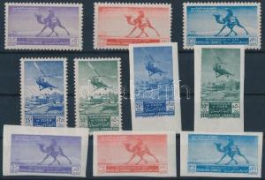 Lebanon stamp 75th anniversary of UPU perf and imperf set MNH 1949 WS190082