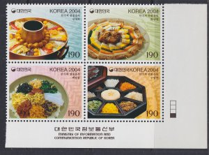 2004 South Korea, Korean Food Series, MNH 4th Issue, Scott 2149, Blk. of 4