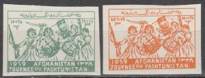 Afghanistan #B23-4  MNH Imperf CV $2.50   (S6357)