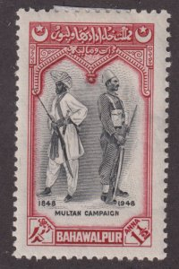 Pakistan Bahawalpur 16 Soldiers of 1848 & 1948
