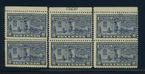 Scott E12a Special Delivery Mint 'Deconstructed' Plate Block 6 Stamps  (E12-33)