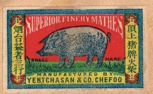 JAPAN Old Matchbox Label Stamp(glued on paper) Collection Lot #D-5