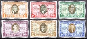 Guatemala - Scott #C93-C98 - MH - SCV $3.00
