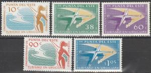 Uruguay #C195-9 MNH VF (V3989L)