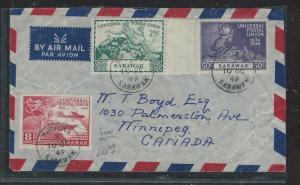 SARAWAK (P2006B) 10 OCT, 1949 SARAWAK FDC KUCHING TO CANADA