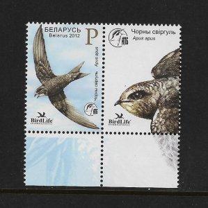 BIRDS - BELARUS #821 (WITH TAB)  COMMON SWIFT  MNH