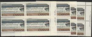 Canada - 1981 $1 Fundy Plate 2 Blocks mint #726a
