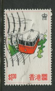 Hong Kong - Scott 340 - General Issue - 1977 - Used - Single $1.30c Stamp