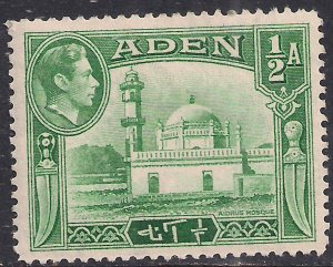 Aden 1939 - 48 KGV1 1/2 Annas Green Aidrus Mosque MM SG 16 ( L1267 )