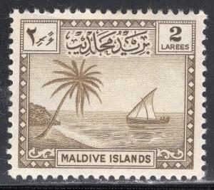 MALDIVE ISLANDS SCOTT 20