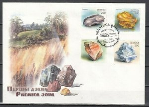Belarus, Scott cat. 371-374. Minerals issue on a First day Cover.