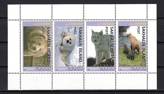 Sakhalin, 31-34 Russian Local. Wild Animals sheet of 4. W.W.F. Logo.