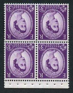 SB91a 3d Wmk Edward Inverted Booklet Pane of Four Good Perfs U/M (b)