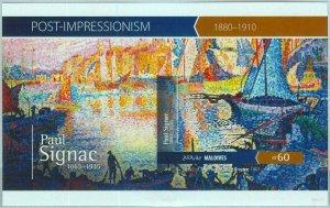 A0989 - MALDIVES -  IMPERF, Souvenir sheet: 2015, Paul Signac, Art