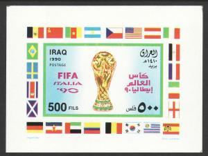1990 Iraq rare FIFA Italia '90 soccer imperf S/S souvenir sheet SG N/L