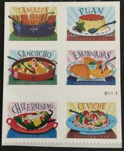 US #5192-5197 (5197a) MNH Block of 6 Delicioso Latin Dishes (.49) SCV $6.00