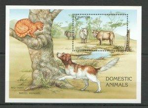 QQ186 UGANDA FAUNA DOMESTIC ANIMALS CATS & DOGS OXES BL MNH