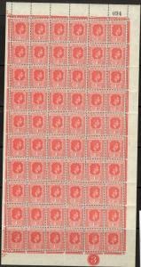 LEEWARD ISLANDS SG99c 1948 1d RED SHEET OF 60 PLATE 3 MNH (PERF SEPARATION TOP)