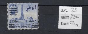 Abu Dhabi 1966 1 Dinar SG25 VFU J4584
