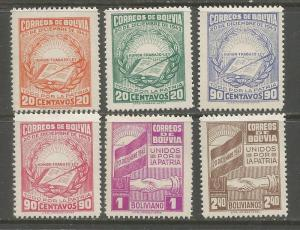 BOLIVIA  302-307  MINT HINGED, COMMEMORATING REVOLUTION OF DEC. 20, 1943