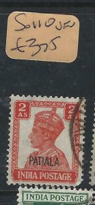 INDIA  PATIALA   (PP2807B)  KGVI  2A    SG 110     VFU