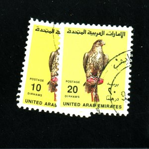 UNITED ARAB EMIRRATES #311-12 USED F-VF Cat $36