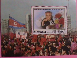 KOREA STAMP: 1993- RI IN MO, THE INCARNATION OF FAITH & WELL CTO NH S/S SHEET-