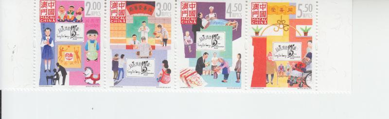 2017 Macau Tung Sin Tong Solidarity Society S4 (Scott 1510) MNH