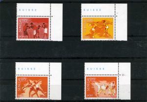 Senegal 1995 JUDO & BOXING set (4) Perforated Mint (NH)