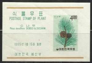 Korea 1965 Souvenir Sheet Scott# 456a Mint Never Hinged