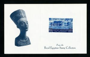 Egypt 1947 Stamp From The Royal Egyptian Collection of King Fuad & King Farouk