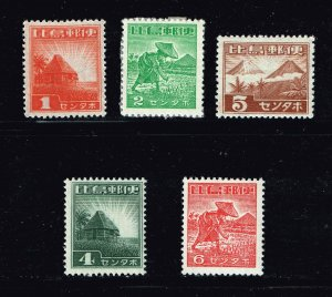 Philippines Stamp JAPAN OCCUPATION MINT STAMPS COLLECTION LOT #F-1