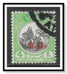 Sudan #O47 Official Used