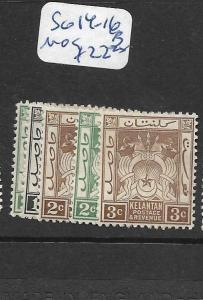 MALAYA  KELANTAN    (P0206B)  SG 14-6    MOG