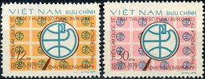 Vietnam Democratic Republic of #1003-1004 Philaserdica '79 MNH