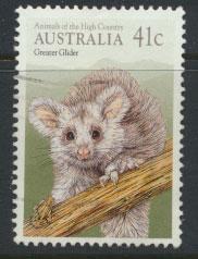Australia SG 1233  Used
