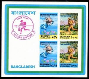 Bangladesh 68a, MNH, UPU postal Union SCV-$115.0  x285