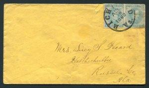 1862 Civil War Confederate CSA - Richmond, Virginia to Hatchechubbee, Alabama