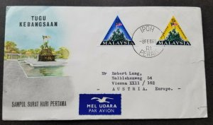 Malaysia National Monument Kuala Lumpur 1966 soldier (FDC) *odd shape *see scan